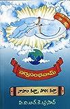 img - for            (Sarva Sambhavaam) book / textbook / text book