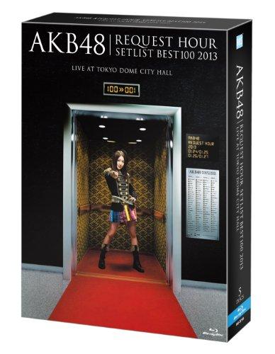 AKB48 リクエストアワーセットリストベスト100 2013 通常盤Blu-ray 4DAYS BOX (Blu-ray Disc5枚組)