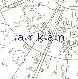 An Nor ! (1er Album) by Arkan