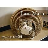 まるちゃん カレンダー 2014年