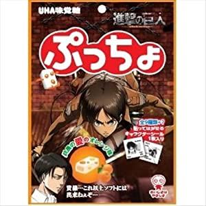 ぷっちょ (袋) 進撃の巨人 兵長の愛のオレンジ味 65g×6袋入 BOX (食玩・キャンディ)