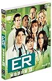 ER �۵�̿�� �ҥȥ�����֡� ���å�2 [DVD]