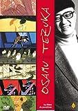 echange, troc Osamu Tezuka - 8 films