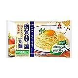 紀文 糖質0g麺 丸麺 カルボナーラソース付き 6個セット クール便発送 【キャンセル、返品不可】
