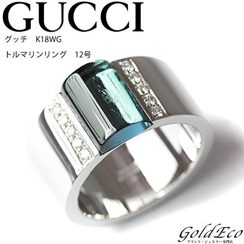 [グッチ]GUCCI K18 WG トルマリン リング 12号 ダイヤ ホワイトゴールド レディース メンズ 中古