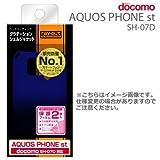 レイ・アウト docomo AQUOS PHONE st SH-07D用グラデーション・シェルジャケット/ブラック/バイオレットRT-SH07DC5/BV