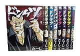 ドンケツ コミック 1-8巻セット (ヤングキングコミックス)