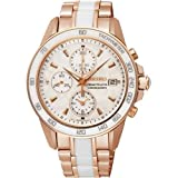 Watch Seiko Sportura Sndw98p1 Women´s White thumbnail