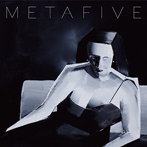 音の海をたゆたう感じが心地よい‥‥高橋幸宏・小山田圭吾・砂原良徳らが参加するMETAFIVEファーストアルバム「META」
