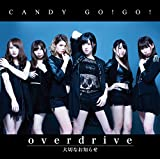 overdrive-CANDY GO!GO!