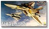 超時空要塞 マクロス VF-1A/J/S バルキリー (1/72スケールプラスチックモデル)