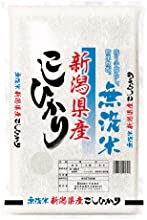 Rice rinse-free rice Niigata Koshihikari 58225s 2014 annual production