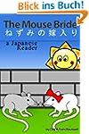 Japanese Reader Collection Volume 4:...