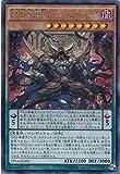 遊戯王 スペシャルサモン・エボリューション DDD壊薙王アビス・ラグナロク シークレット VP14-JPA02