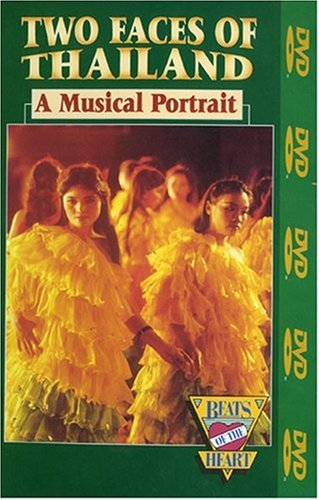 2 Faces of Thailand: A Musical Portrait [DVD] [Import]
