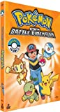 echange, troc Pokémon - DP - Battle Dimension (Saison 11) - Volume 1