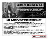 Monster S100-I-12 Standard 100 1/4-Inch Instrument Cable (12 Feet)