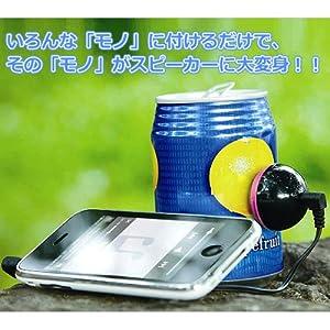 ピエラス 新伝導 ポータブルスピーカー キャンディーミュージック (CANDY MUSIC) ブラックブルー