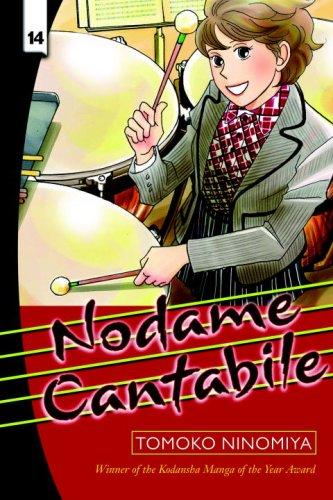 Nodame Cantabile 14 (Nodame Cantabile)Tomoko Ninomiya