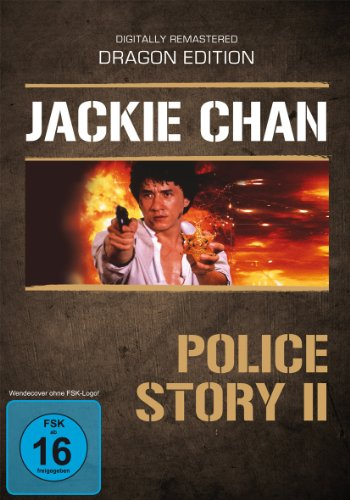 Police Story 2 (Dragon Edition)