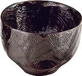大汁椀 楕円 曙 (大) 約14x13xH10cm W32341