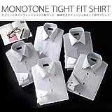 タイトフィット ワイシャツ 5枚 セット (形態安定 さりげないモノトーンスリムスタイル)
