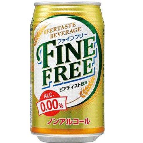 神戸居留地 ファインフリー 350ml×24本