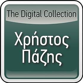 Ta Thalassoxila (Album Version)