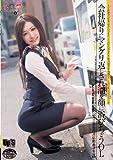 OLのアフター7シリーズ8 [DVD]