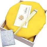 米寿祝い4点セット(黄色いちゃんちゃんこ 頭巾 扇子 栞) (熨斗なし)