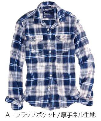 アメリカンイーグル(AMERICAN EAGLE)シャツ ネルシャツ チェックシャツ A/ライトブルー/厚手ネル【XS】 並行輸入品