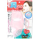 Daiso Japan Reusable Silicon Mask Cover for Sheet Mask  Prevent Evaporation Colors May Vary