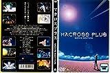 MACROSS PLUS マクロスプラス MOVIE EDITION|中古DVD [レンタル落ち] [DVD]