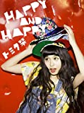 HAPPY AND HAPPY(初回生産限定盤)(DVD付)