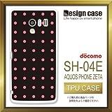 SH-04Eケース SH-04Eカバー SH-04E専用ケース TPUケース/AQUOS PHONE EX SH-04E /1273_ドット ブラック×ピンク(シンプル_模様)