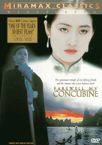 Farewell My Concubine By Miramax