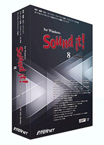 インターネット Sound it! 8 Premium for Windows