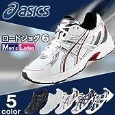 アシックス【asics】ロードジョグR6 tjg130 シューズ 運動靴 ランニング メンズ レディース 5001(ネイビー×ホワイト) 27.5cm