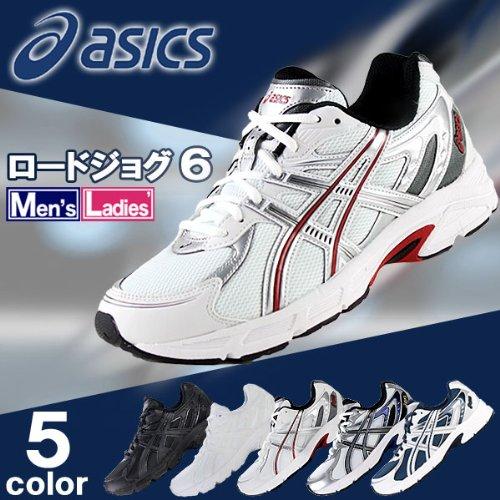アシックス【asics】ロードジョグR6 tjg130 シューズ 運動靴 ランニング メンズ レディース 0101(ホワイト×ホワイト) 22.0cm