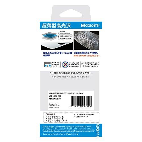 aprolink HighTransparency9Hglassscreenprotector0.2mm foriPhone6 i6GLHT02