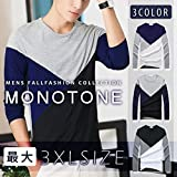 My Vision メンズ ロンT 3カラー Mサイズ~3XLサイズまで Tシャツ モノトーン トリコロール カジュアル 長袖 秋 冬 メンズファッション (Lサイズ ネイビー) MV-T084-NV-L