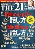 THE 21 (ざ・にじゅういち) 2013年 11月号 [雑誌]