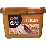 Unpasteurized Jaeraesik Soybean Paste (1.1 Lb) By Chung-jung-one