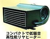 温水式 カーヒーター リアヒーターに最適 12v/ J.J.C 通販部
