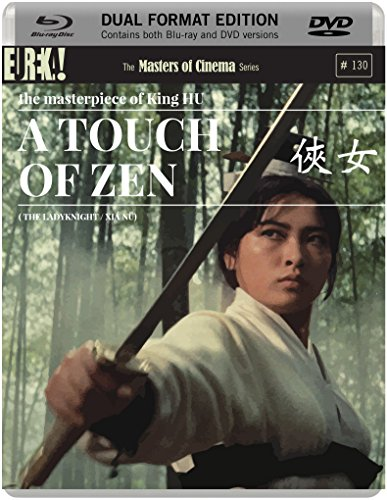 a-touch-of-zen-1970-masters-of-cinema-2-disc-dual-format-edition-blu-ray-dvd