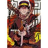 Amazon.co.jp: ゴールデンカムイ 1 (ヤングジャンプコミックスDIGITAL) 電子書籍: 野田サトル: Kindleストア