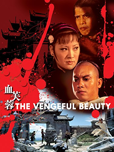 The Vengeful Beauty on Amazon Prime Instant Video UK