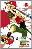 Ryukishi07 Higurashi When They Cry: Atonement Arc, Vol 2