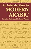 img - for An Introduction to Modern Arabic (Dover Language Guides) book / textbook / text book