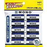 トンボ鉛筆 MONO 消しゴム モノPE01 JCA-061 10個パック